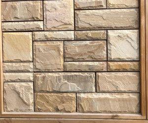 Natural Stone Veneer Wall Cladding - Imperial Cream