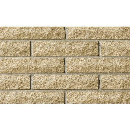 Marshalls - Marshalite Walling - Split - Buff Walling Blocks (Individual Blocks)