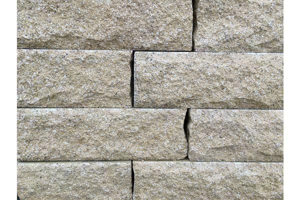 Pitched Face Walling Blocks - Buff (Individual Blocks)