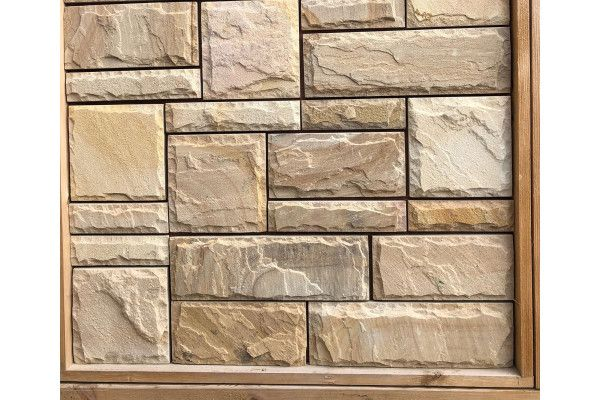 Natural Stone Veneer Wall Cladding - Imperial Cream (Individually)