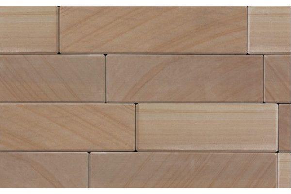 Marshalls - Fairstone Natural Stone Walling - Golden Sand Multi - Sawn - 1m2