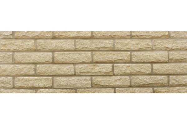 Marshalls - Marshalite Walling - Pitched Face - Buff Walling Blocks
