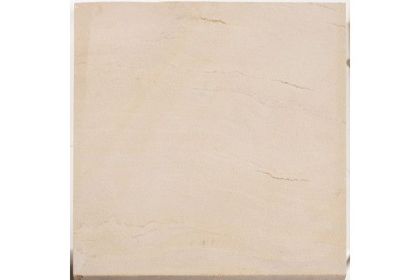 Marshalls - Natural Sandstone Towngate Garden Paving - Buff Multi - Project Pack