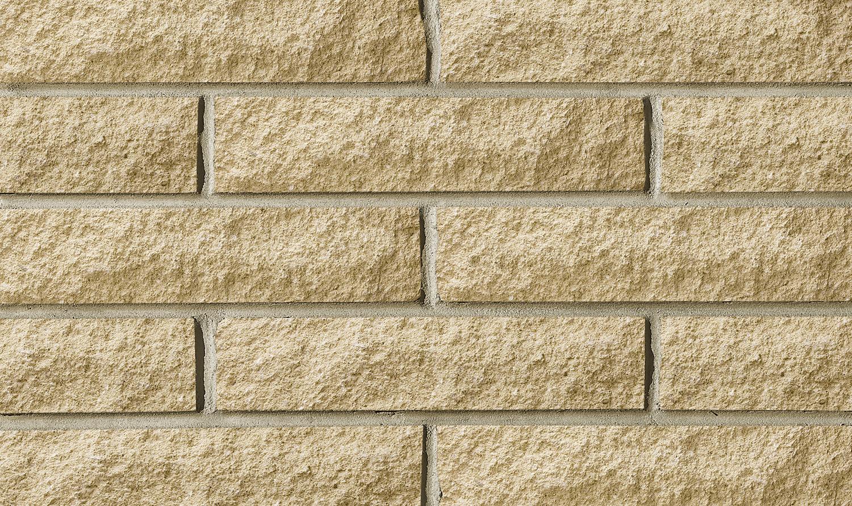 marshalls  marshalite walling  split  buff walling blocks